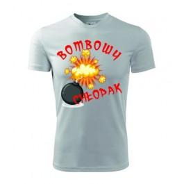 koszulka sortowa z nadrukiem